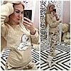 Теплая женская махровая пижама Турция LA-17512