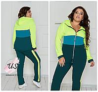Женский  батальный молодежный трехцветный спортивный костюм . Размеры! 3 цвета!