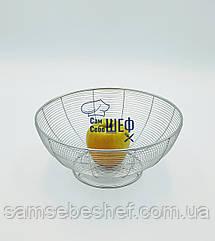 Фруктовница круглая корзина для фруктов Ø22 см GA Dynasty F22
