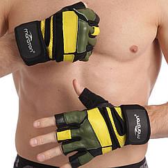 Перчатки для тяжелой атлетики MARATON AI041060 (PVC, PL, открытые пальцы, р-р L-XXL, черный-зеленый-желтый)