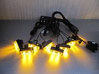 Стробоскопы  FS LED 028 оранжевые 12-24 В., фото 1