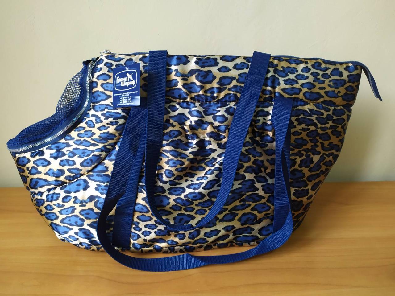 Сумка-переноска размер 2 Гранд Шериф 52х26х28см (синяя леопард)