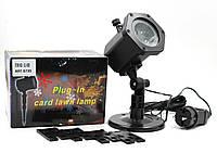 Диско LASER Shower Light XL-805 уличный 5 cassete (30) в уп. 30шт.