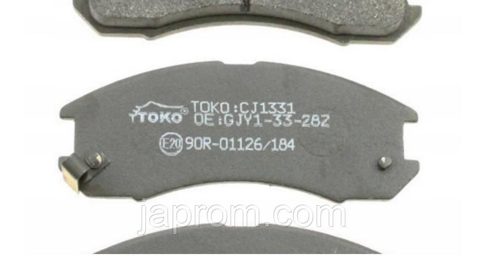 Колодки тормозные передние Mazda 626 GD GV