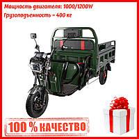 Электрический мопед TRIGO JJ1.6  1200W/60V(зеленый)