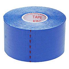 Кинезио тейп в рулоне 3,8см х 5м (Kinesio tape) эластичный пластырь BC-0474-3_8 (цвета в ассортименте)