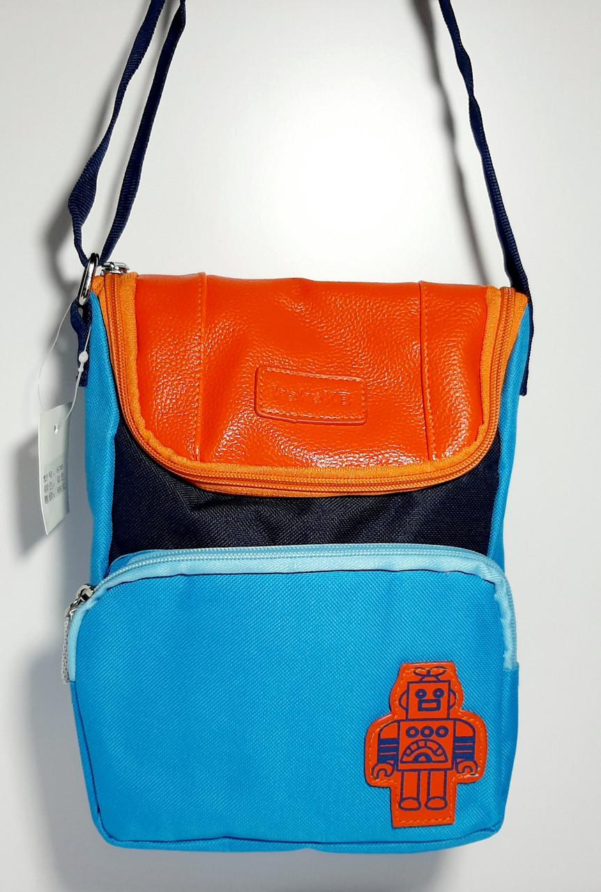 Дитяча сумка для хлопчика
