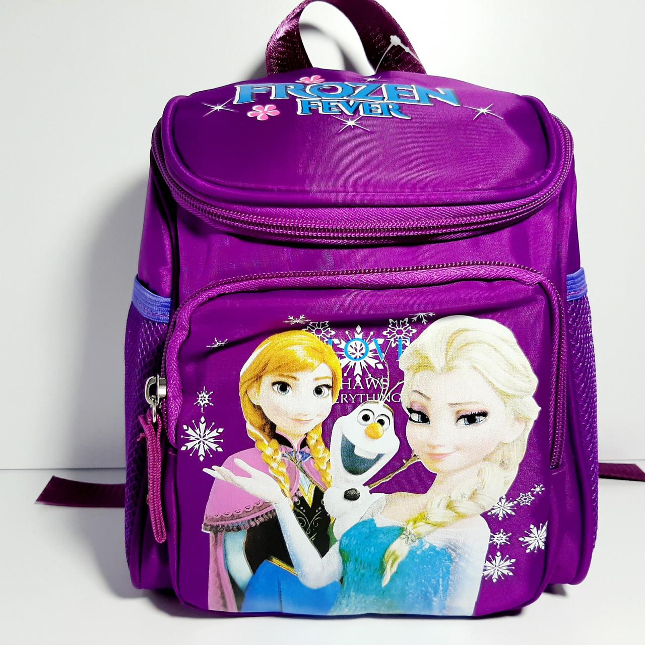 Рюкзак детский купить