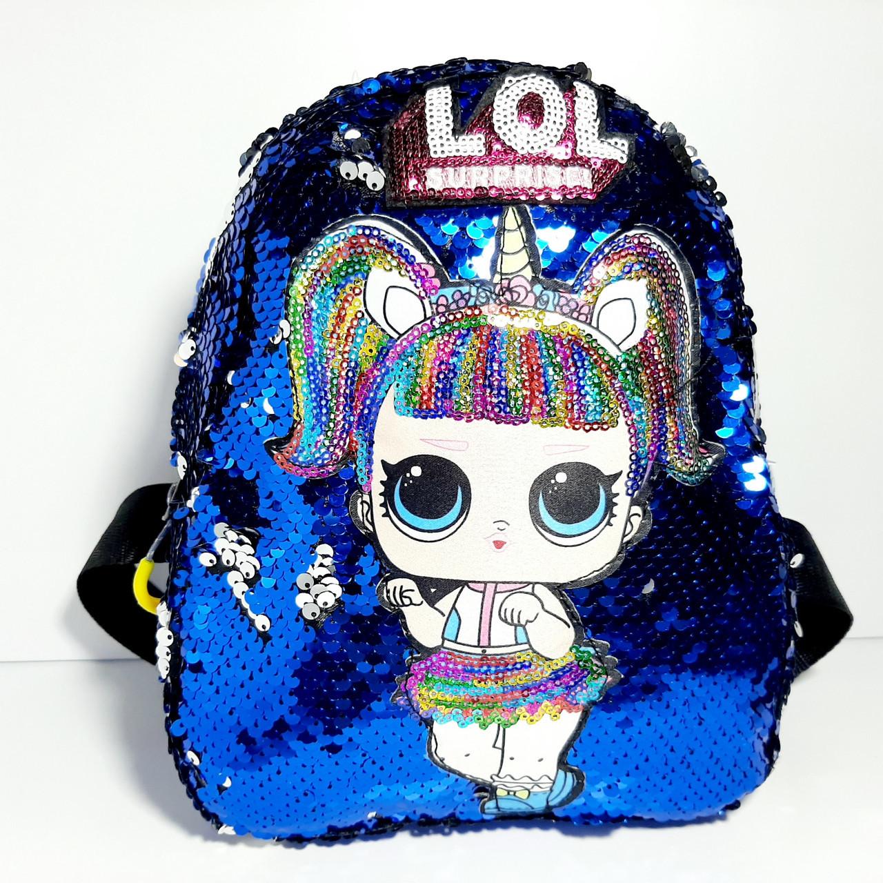Рюкзак детский Кукла LOL
