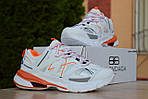 Женские кроссовки Balenciaga Track (бело-оранжевые) 2888, фото 4