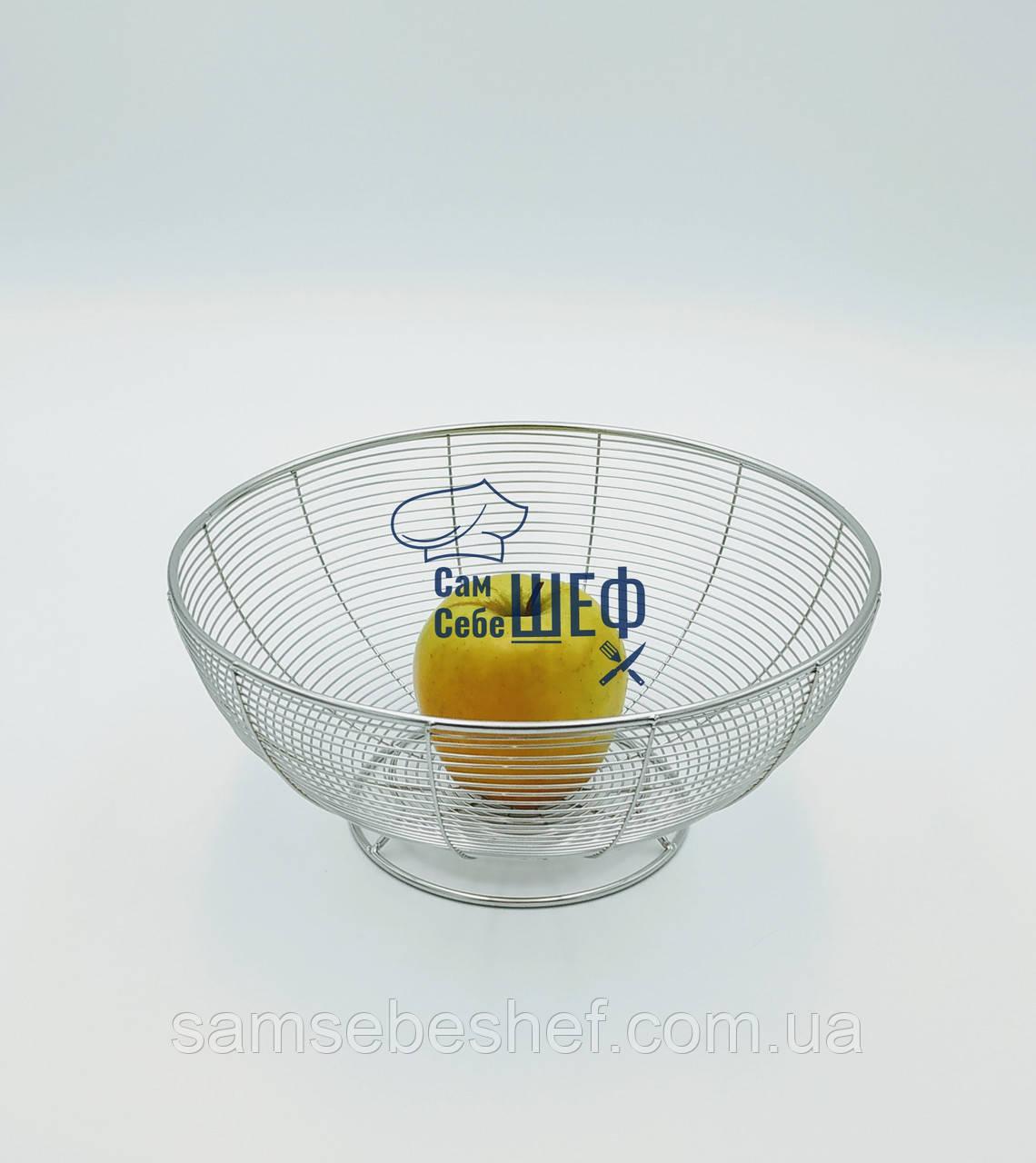 Фруктовница круглая корзина для фруктов Ø26 см GA Dynasty F26