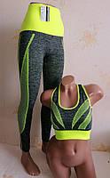 Женский костюм для фитнеса лосины + топ майка, размер 42-50, фото 1