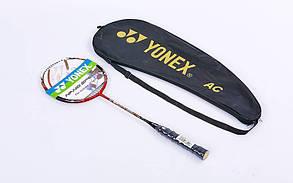 Ракетка для бадминтона профессиональная 1 штука в чехле YONEX VOLTRIC 50 BD-5670-1 (цвета в ассортименте)