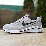 Мужские кроссовки Nike Zoom Racer (серые) 10043, фото 5