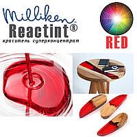 Красный краситель прозрачный Реактинт (Reactint USA, Milliken) высококонцентрированный для смол и полиуретанов