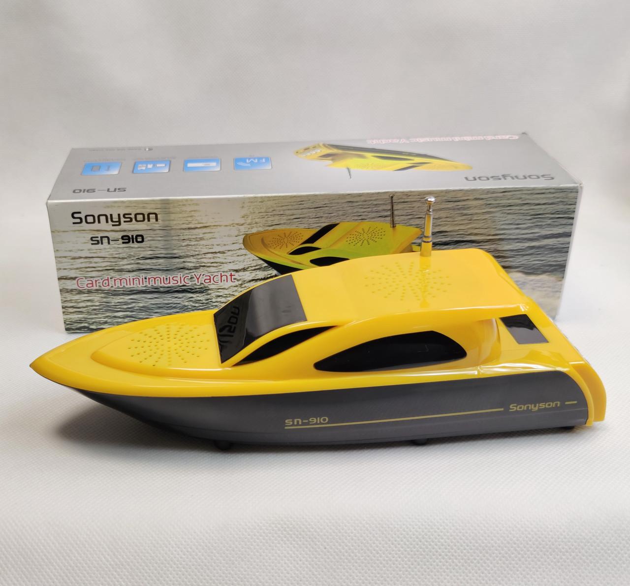 Портативная колонка катер акустика для телефона мини с флешкой радио желтая SN910
