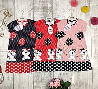Платья детские летние трикотажные Pink 4628, фото 1