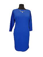 Платье с украшением 54,56,60