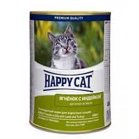 Консерва Happy Cat Кусочки в желе с ягненком и индейкой для кошек 400 г