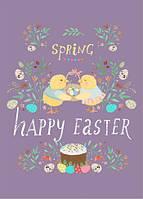"""Открытка """"Happy Easter"""", фото 1"""