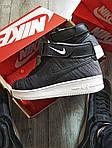 Чоловічі кросівки Nike Air Force Flyknit Hight Dark Grey (сірі) 152PL, фото 4