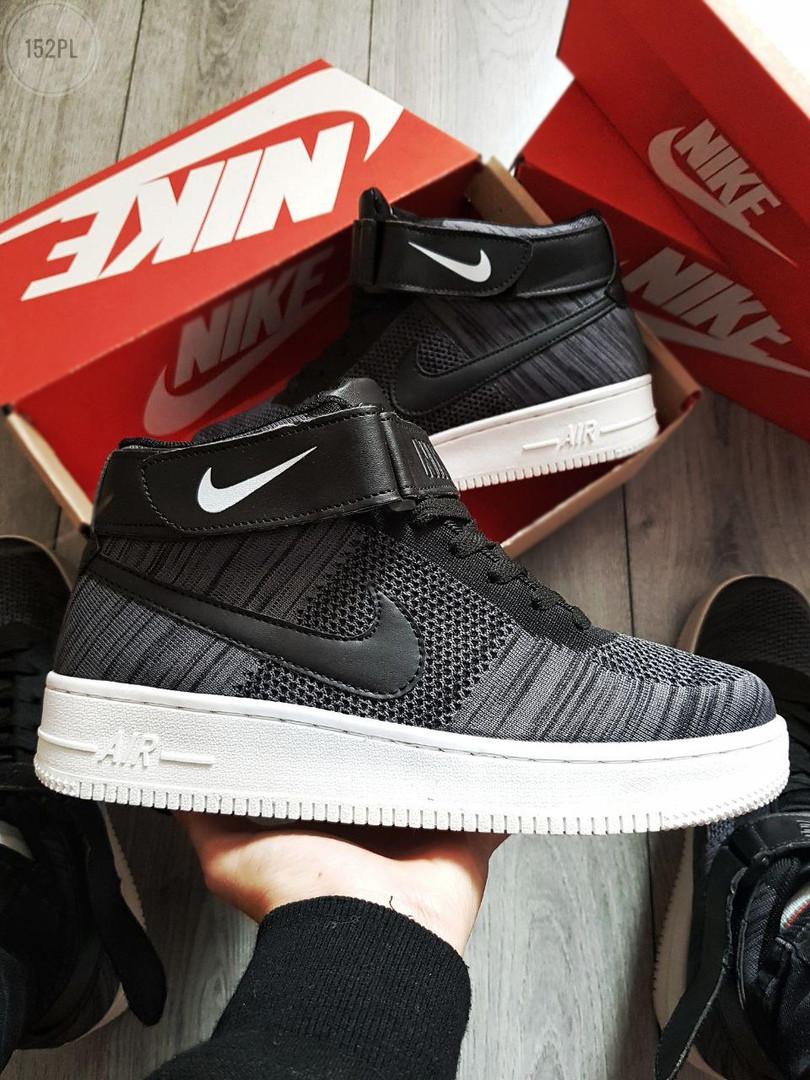 Мужские кроссовки Nike Air Force Flyknit Hight Dark Grey (серые) 152PL