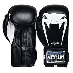 Комплект для бокса (шлем, перчатки) VENUM GIANT BO-6652-8315 размер M-XL, 10-12oz цвета в ассортименте