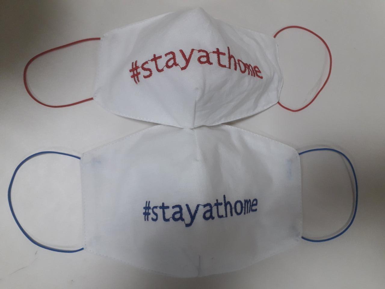 Маска медицинская многоразовая с вышивкой. #Stay at home
