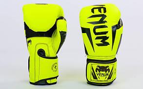 Комплект для бокса (шлем, перчатки) VENUM CHALLENGER BO-7041-5698 размер S-L, 6-14 oz