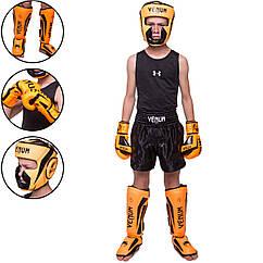 Комплект для боксa (шлем, перчатки, защита голени и стопы) VENUM CHALLENGER  размер S-L, 6-14oz желтый