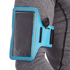 Чехол для телефона с креплением на руку для занятий спортом BTS-432 (для iPhone и iPod 18x7см, цвета в ассортименте)