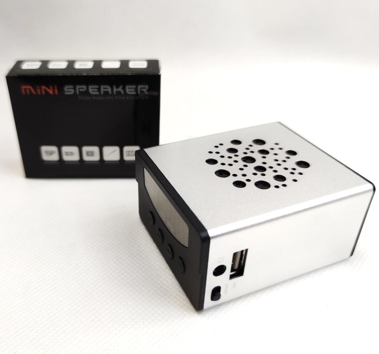 Портативная колонка акустика для телефона мини с флешкой радио серебро KS370