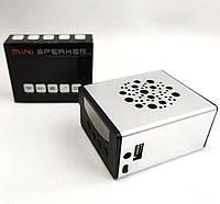 Портативная колонка катер акустика для телефона мини с флешкой радио серебро KS370