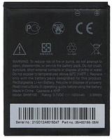 Аккумулятор (Батарея) HTC T326e Desire SV BH98100 (1620 mAh)