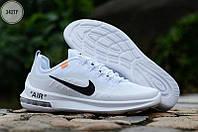 Мужские кроссовки Nike Air Max Axis (белые) 342TP