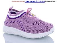 Стильные кроссовки  для девочек р 26-31 (код 2152-00)