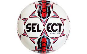Мяч футбольный №4 SELECT CAMPO PRO (FPUS 1300, белый-красный-серый)