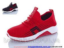 Текстильні кросівки для хлопчика р 33 (код 3893-00)