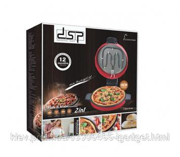 Аппарат для пиццы Pizza Maker DSP KC-1069 1800