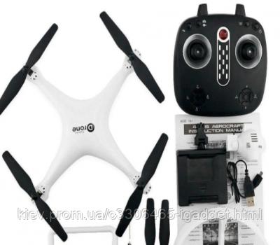 Складной квадрокоптер X25WF c WiFi HD камерой