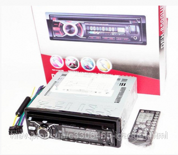 Автомагнитола 1DIN MP3-8500 RGB