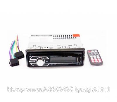 Автомагнитола 1DIN MP3-6317BT RGB/Bluetooth