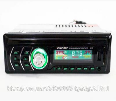 Автомагнитола 1DIN MP3-1581 RGB