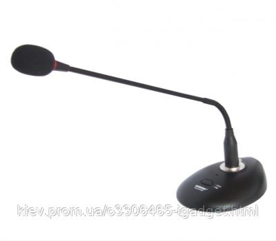 Микрофон для конференций Shure MX918
