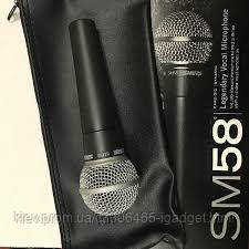 Микрофон Shure SM58 II + Чехол