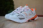 Женские кроссовки Balenciaga Track (бело-оранжевые) 2888, фото 8