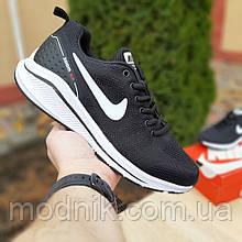 Мужские кроссовки Nike Zoom Racer (черно-белые) 10044