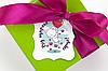 """Бирка декоративна 241 """"Від щирого серця"""""""