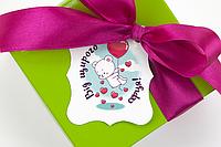 """Бирка декоративна 241 """"Від щирого серця"""", фото 1"""