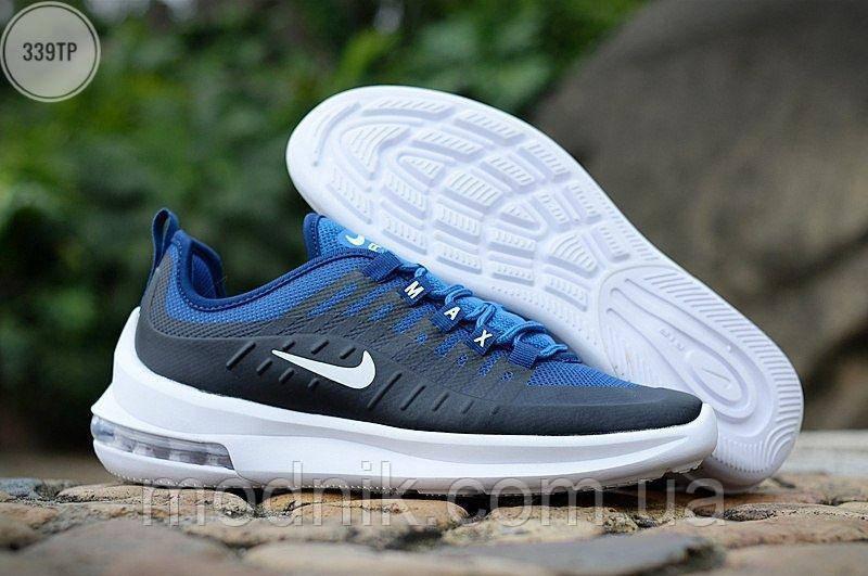 Мужские кроссовки Nike Air Max Axis (черно-белые с синим) 339TP